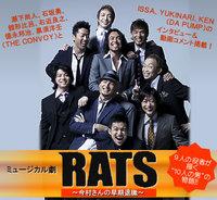 Rats_title