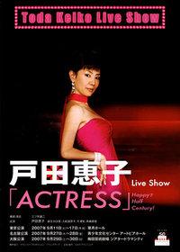 Actress2007