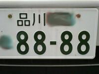 _200605241115000