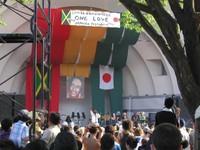 one_love_jamaica_festival