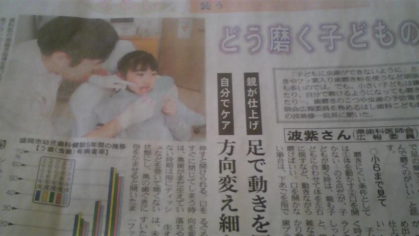 子供の歯科について。