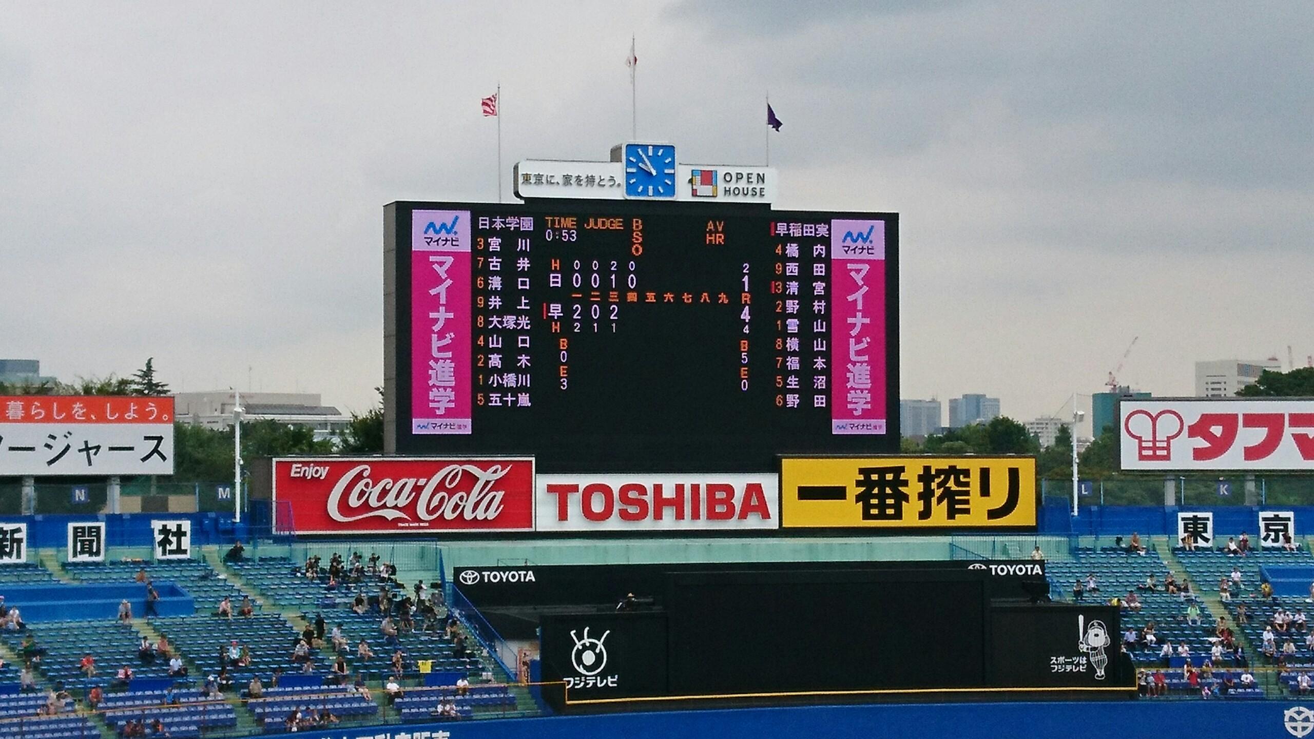 高校野球西東京準々決勝